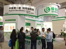 Leveking attend 2017  China Animal Husbandry and Feed Industry Fair